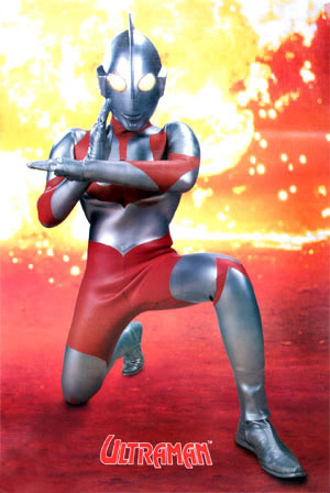 Ultraman GB Pic : 2