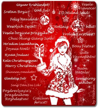 Gezuar Krishlindjet! Vesele Vianoce! Sretan Bozic! God jul! I'D Mulad Said! Feliz Navidad! Wesolych Swiat! Nollaig Shona...