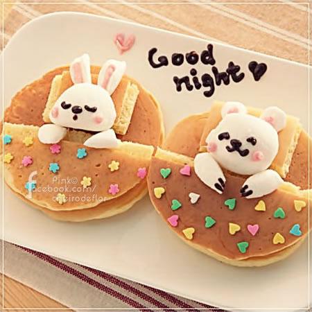 Good Night bild 4
